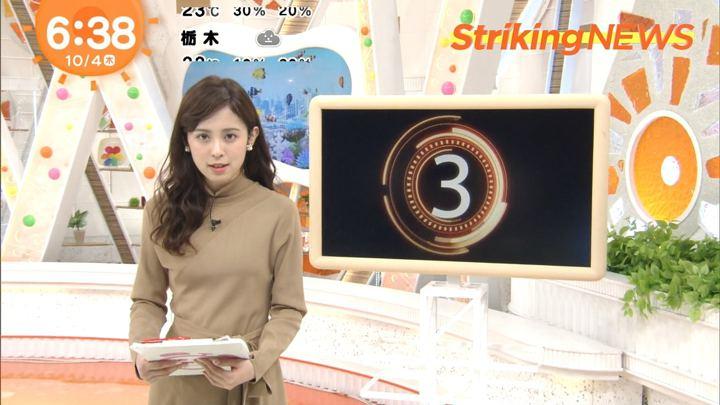 2018年10月04日久慈暁子の画像14枚目