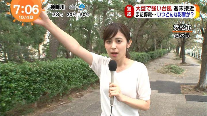 2018年10月04日久慈暁子の画像18枚目