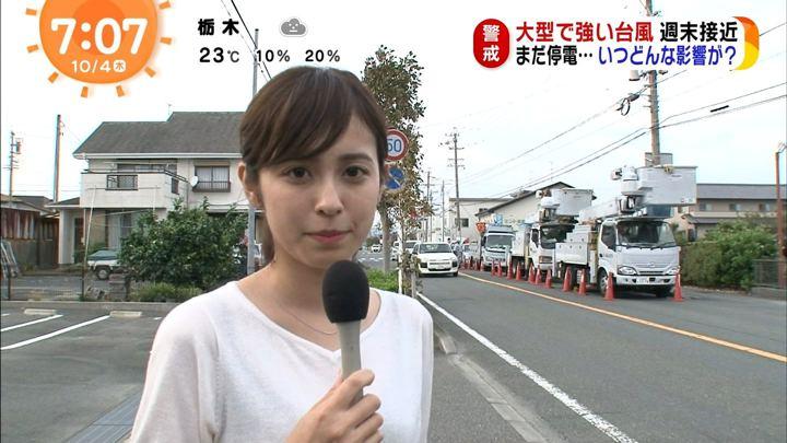 2018年10月04日久慈暁子の画像19枚目