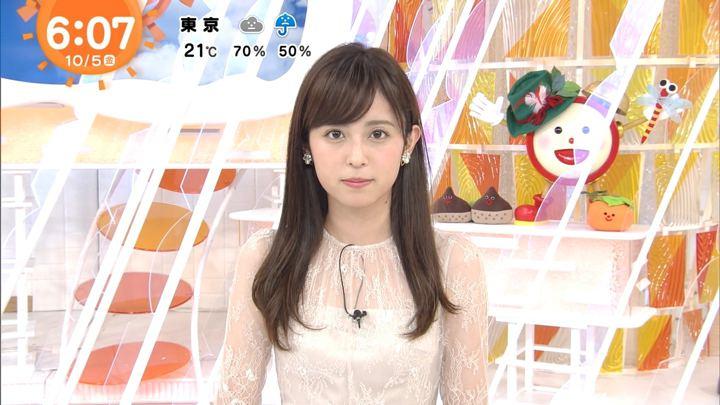 2018年10月05日久慈暁子の画像06枚目