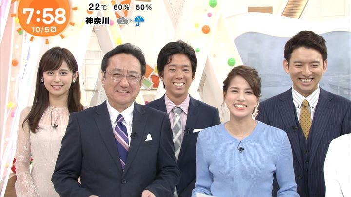 2018年10月05日久慈暁子の画像16枚目
