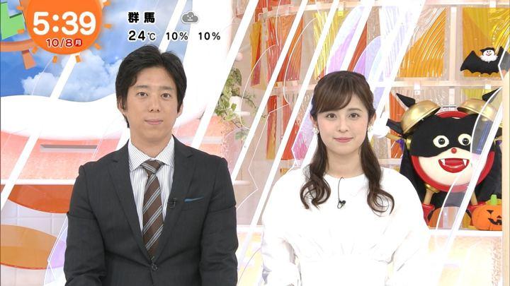 2018年10月08日久慈暁子の画像04枚目
