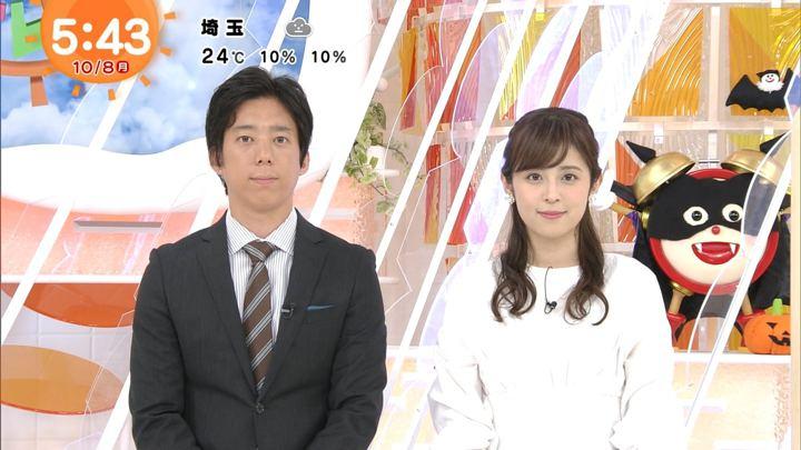 2018年10月08日久慈暁子の画像05枚目