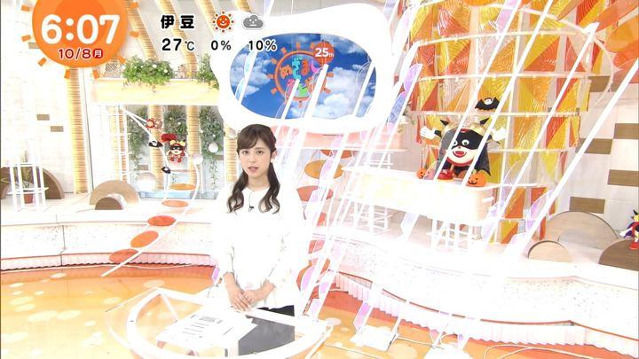 2018年10月08日久慈暁子の画像06枚目