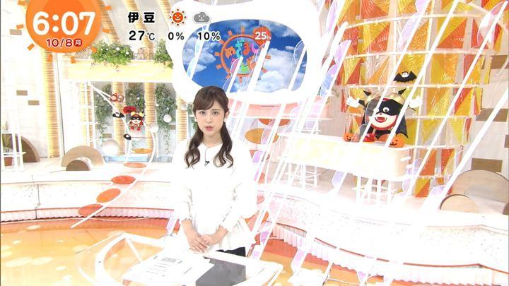 2018年10月08日久慈暁子の画像07枚目