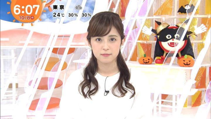 2018年10月08日久慈暁子の画像08枚目