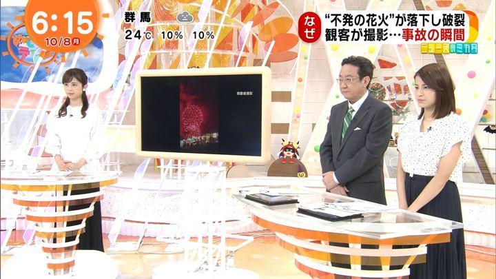 2018年10月08日久慈暁子の画像09枚目