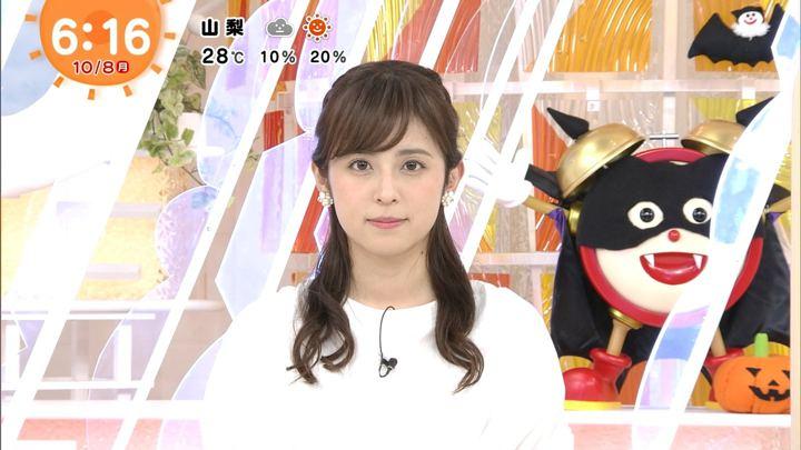 2018年10月08日久慈暁子の画像11枚目