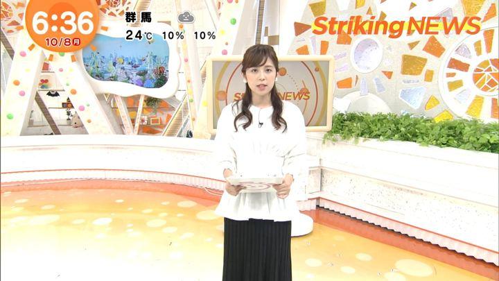 2018年10月08日久慈暁子の画像13枚目