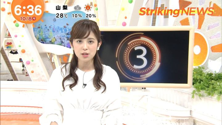 2018年10月08日久慈暁子の画像14枚目