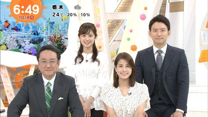 2018年10月08日久慈暁子の画像15枚目