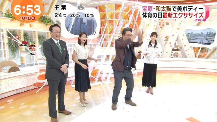 2018年10月08日久慈暁子の画像16枚目