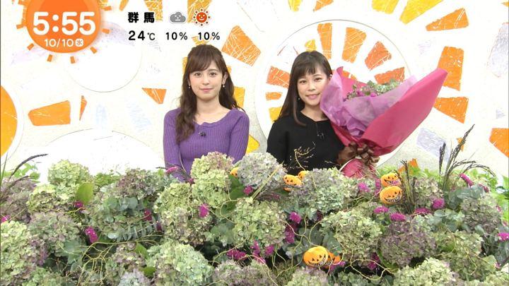2018年10月10日久慈暁子の画像05枚目