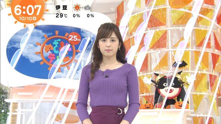 2018年10月10日久慈暁子の画像06枚目