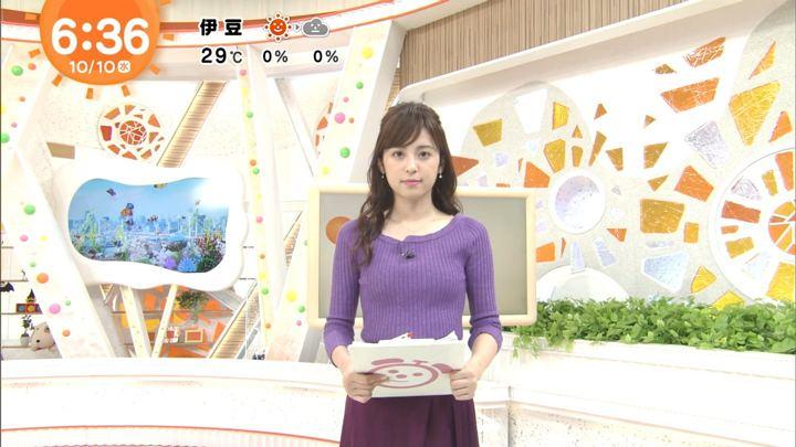 2018年10月10日久慈暁子の画像09枚目