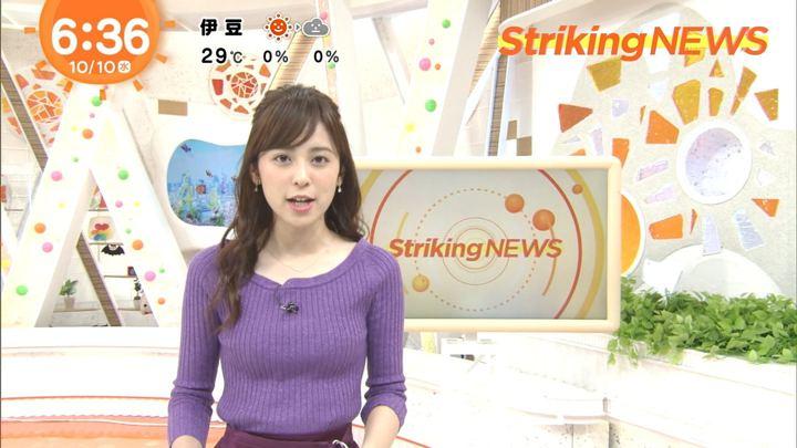 2018年10月10日久慈暁子の画像11枚目