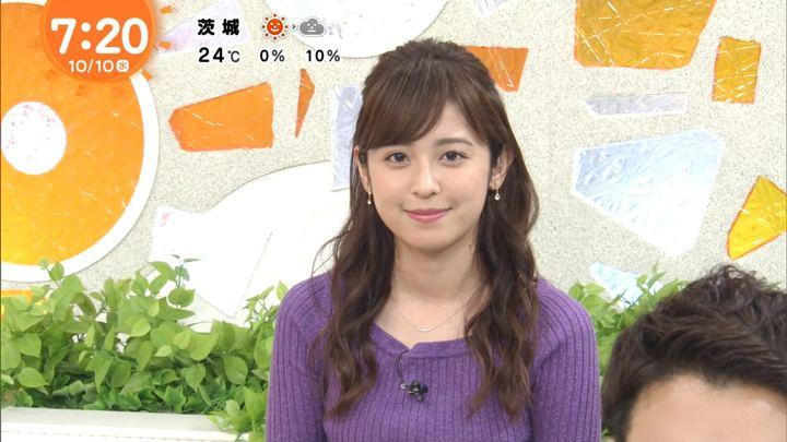 2018年10月10日久慈暁子の画像15枚目