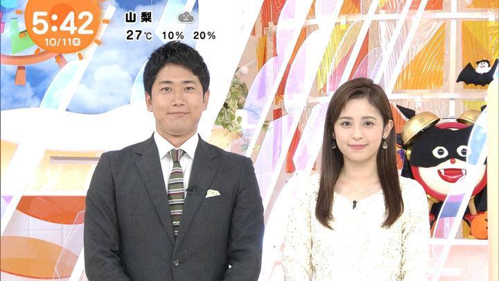 2018年10月11日久慈暁子の画像01枚目