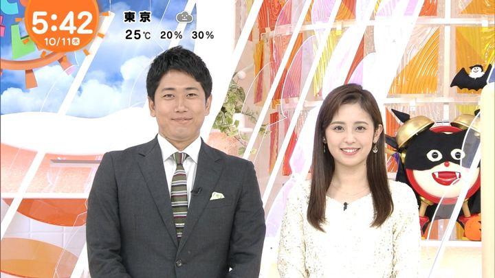 2018年10月11日久慈暁子の画像03枚目