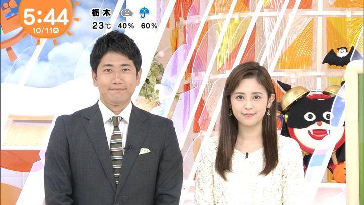 2018年10月11日久慈暁子の画像04枚目