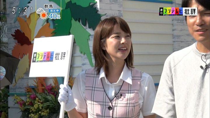2018年08月11日久代萌美の画像03枚目