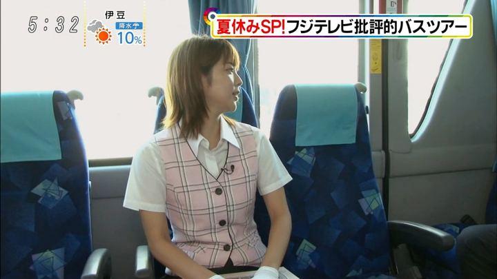 2018年08月11日久代萌美の画像04枚目