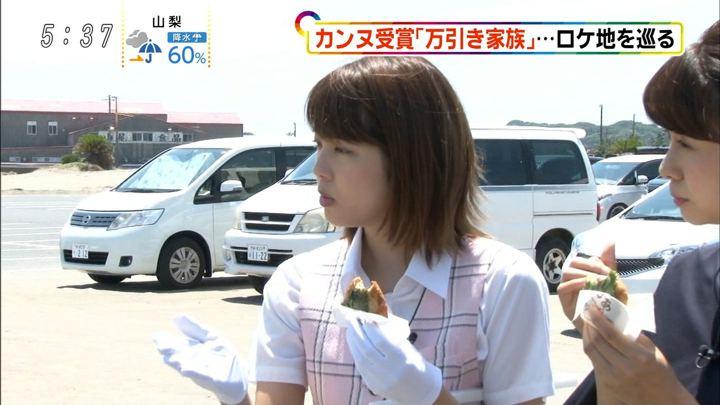 2018年08月11日久代萌美の画像05枚目