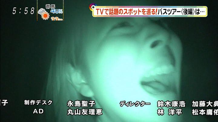 2018年08月11日久代萌美の画像16枚目