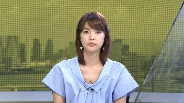 2018年08月12日久代萌美の画像06枚目