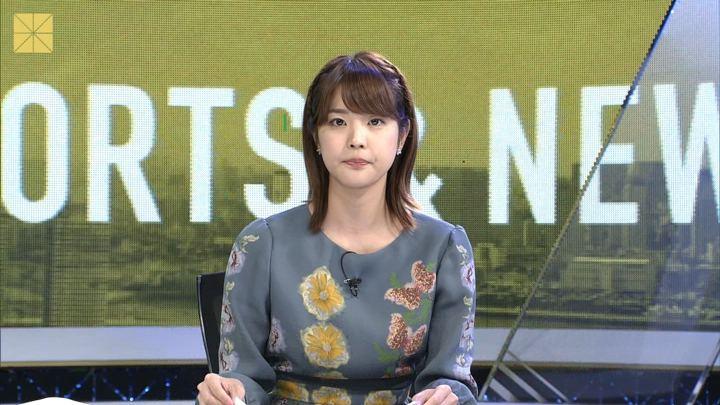 2018年08月19日久代萌美の画像02枚目