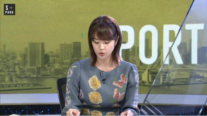 2018年08月19日久代萌美の画像03枚目