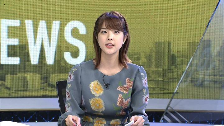 2018年08月19日久代萌美の画像06枚目