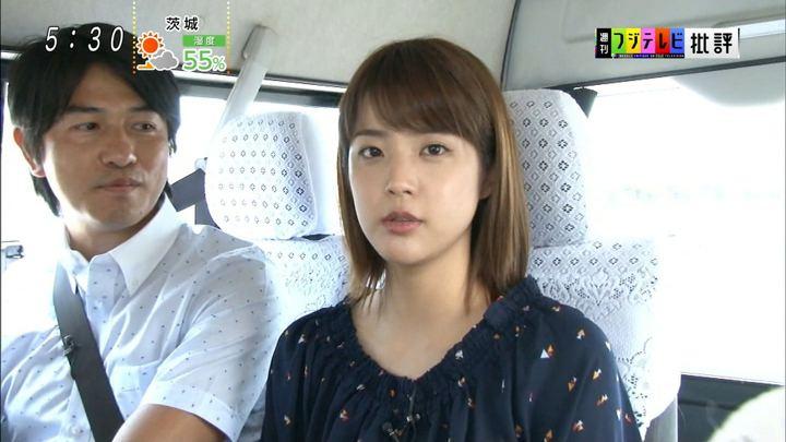 2018年08月25日久代萌美の画像01枚目