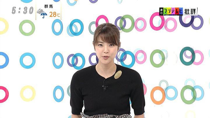 2018年09月08日久代萌美の画像01枚目