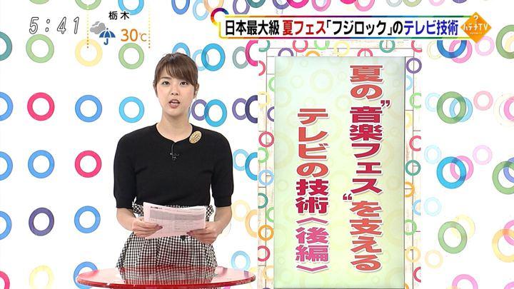 2018年09月08日久代萌美の画像04枚目