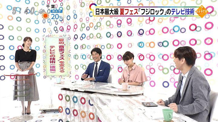 2018年09月08日久代萌美の画像06枚目