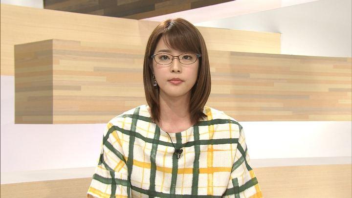 2018年09月08日久代萌美の画像14枚目