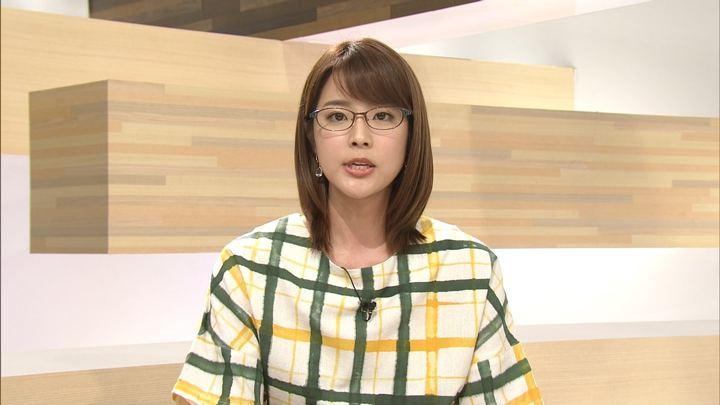 2018年09月08日久代萌美の画像15枚目
