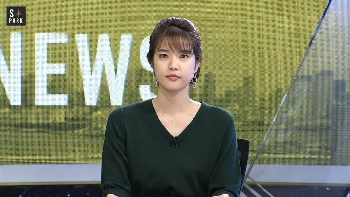 2018年09月22日久代萌美の画像02枚目