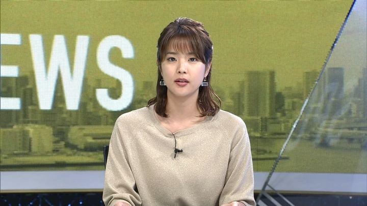 2018年09月23日久代萌美の画像06枚目