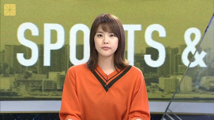 2018年09月29日久代萌美の画像09枚目