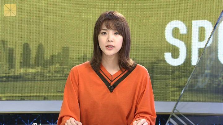 2018年09月29日久代萌美の画像10枚目