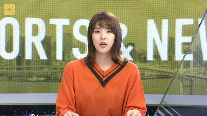 2018年09月29日久代萌美の画像11枚目