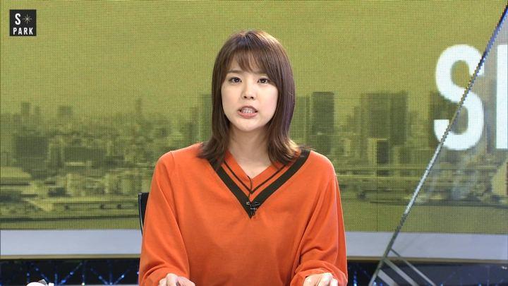 2018年09月29日久代萌美の画像12枚目