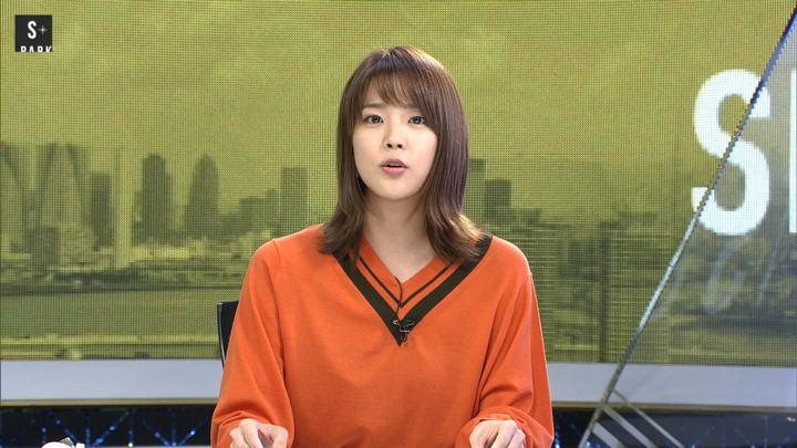 2018年09月29日久代萌美の画像13枚目