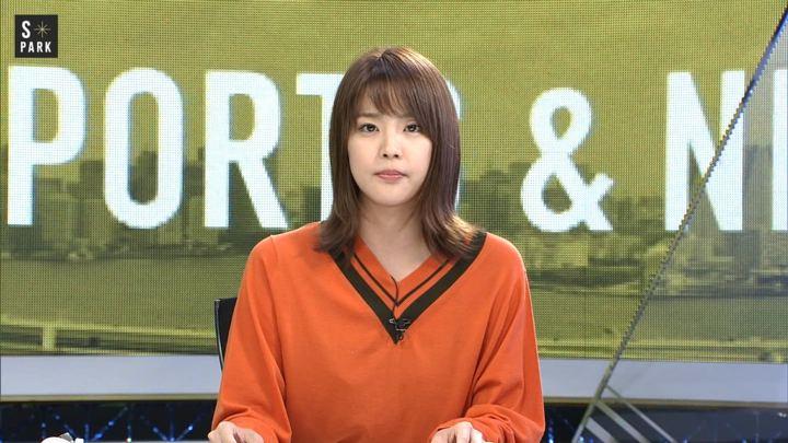 2018年09月29日久代萌美の画像14枚目