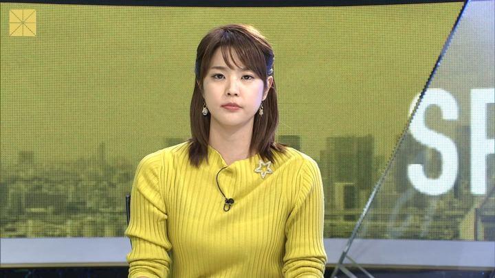 2018年10月06日久代萌美の画像02枚目