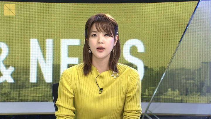 2018年10月06日久代萌美の画像07枚目