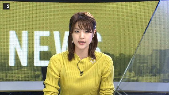 2018年10月06日久代萌美の画像08枚目