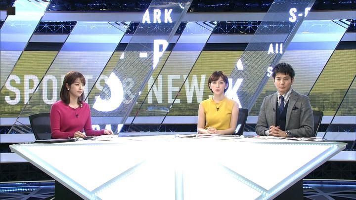 2018年10月07日久代萌美の画像01枚目